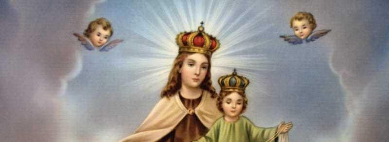 Oración á Virxe do Carme